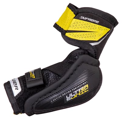 (Bauer Supreme Ultrasonic Hockey Elbow Pads - Youth)