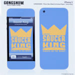 Gongshow Saucerking iPhone 5 Skin