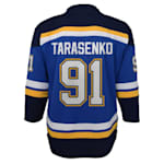 Adidas St. Louis Blues Tarasenko Jersey - Youth