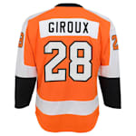 Adidas Philadelphia Flyers Giroux Jersey - Youth