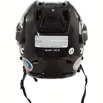 Back (Bauer RE-AKT 100 Hockey Helmet Combo)