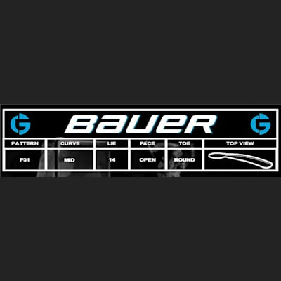 (Bauer Reactor 5000 Wood Hockey Goalie Stick - Intermediate)