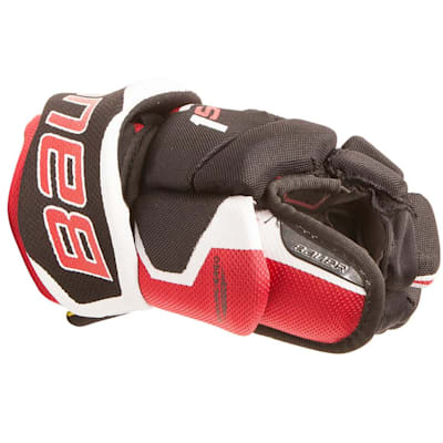 Side View (Bauer Supreme 1S Hockey Gloves - 2017 - Youth)