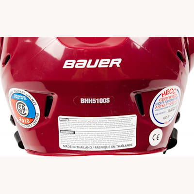 Tool Free Size Adjustment (Bauer 5100 Hockey Helmet)