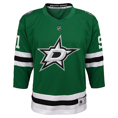 Front (Adidas Dallas Stars Seguin Jersey - Youth)