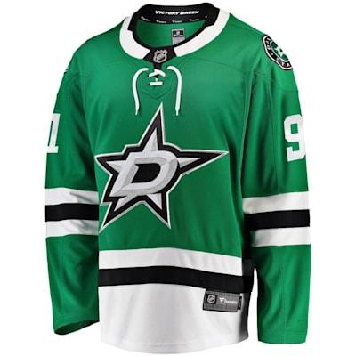 Front (Fanatics Dallas Stars Replica Jersey - Tyler Seguin - Adult)