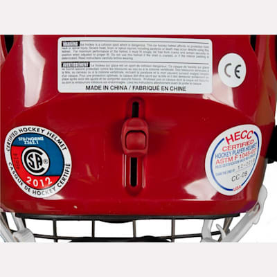 Tool Free Adjustment (Bauer RE-AKT Hockey Helmet w/Cage)